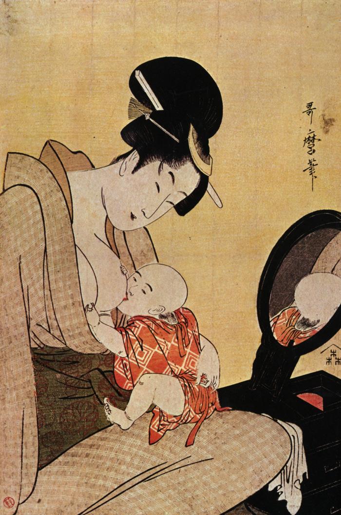 Madre e hijo japonesas leche materna Dailymotion