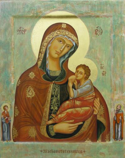 Perfecto Virgen sentado en la cara